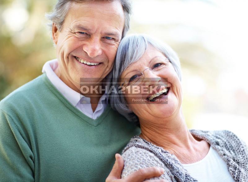 Скидки для пенсионеров и блокадников!
